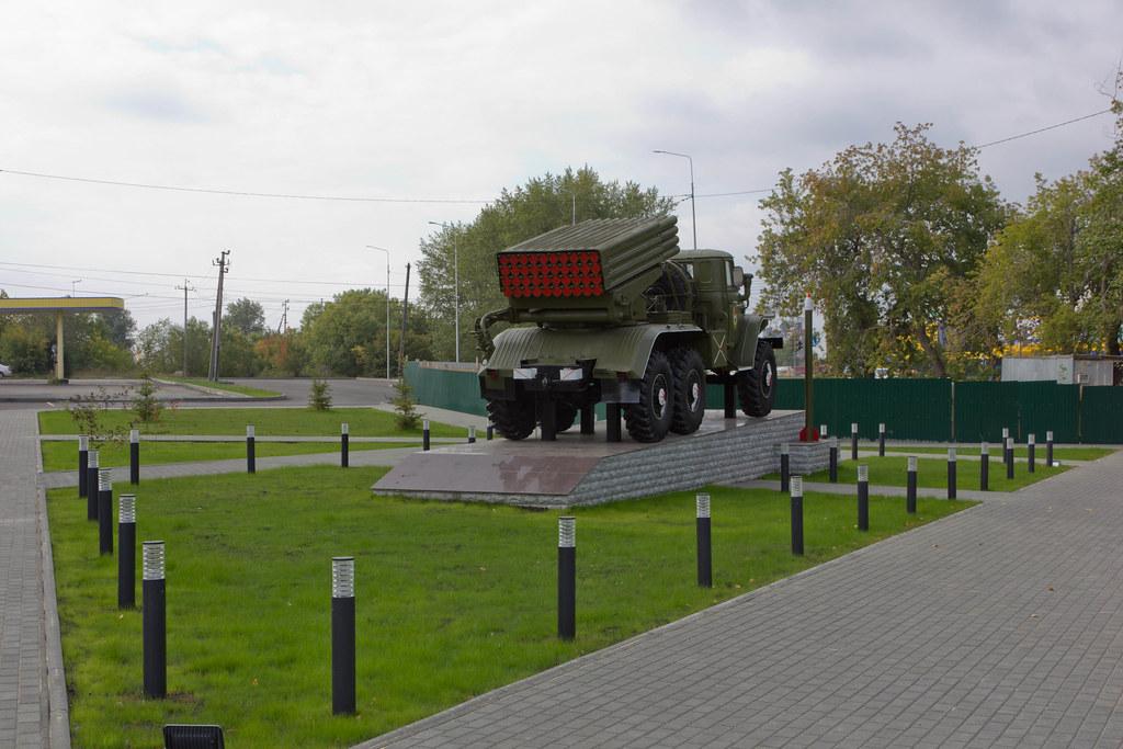 Челябинск. БМ-21 у проходной АМЗ челябинская область
