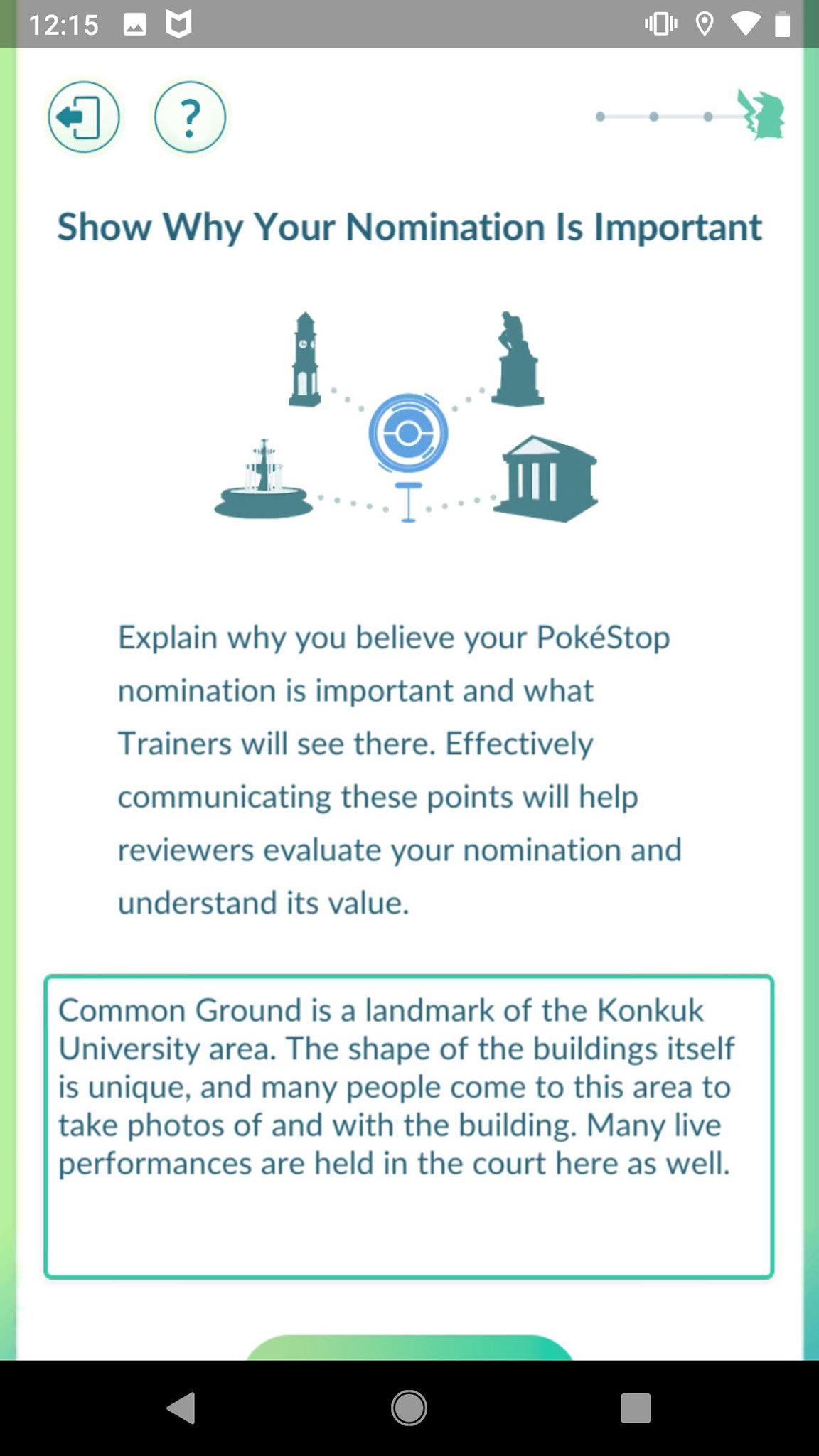 pokemon_go_pokestop_nomination_feature_screenshot_3