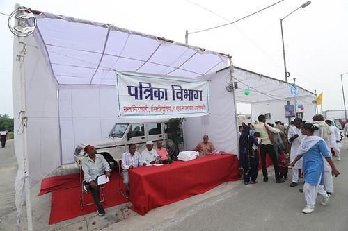 Pavilion of Nirankari Periodicals