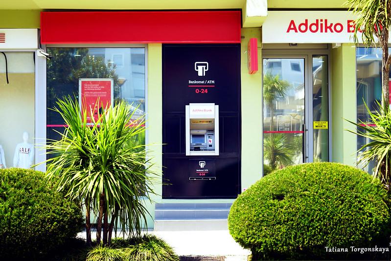 Отделение банка Addiko в Тивате