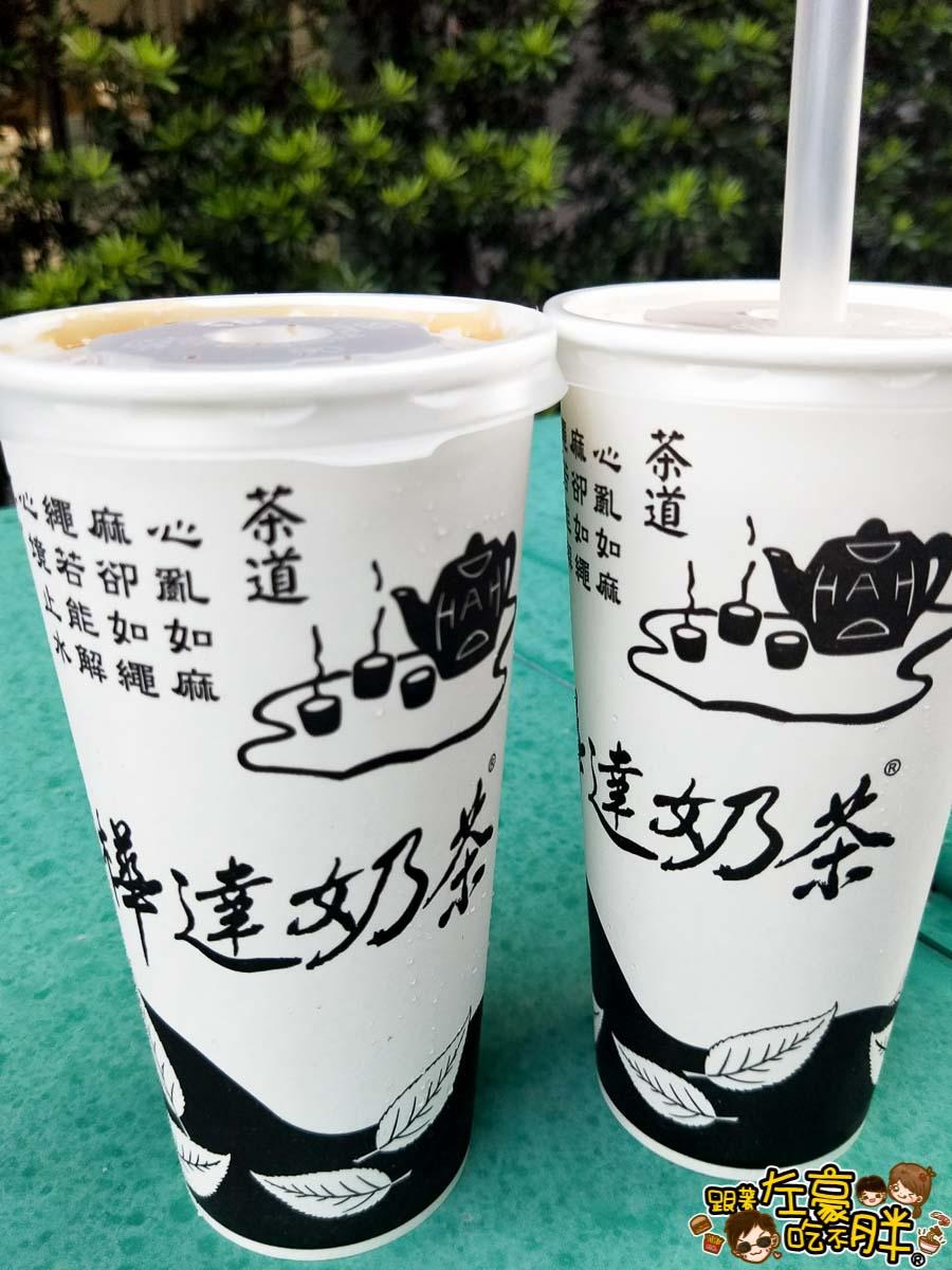 樺達奶茶(鹽埕店)-6