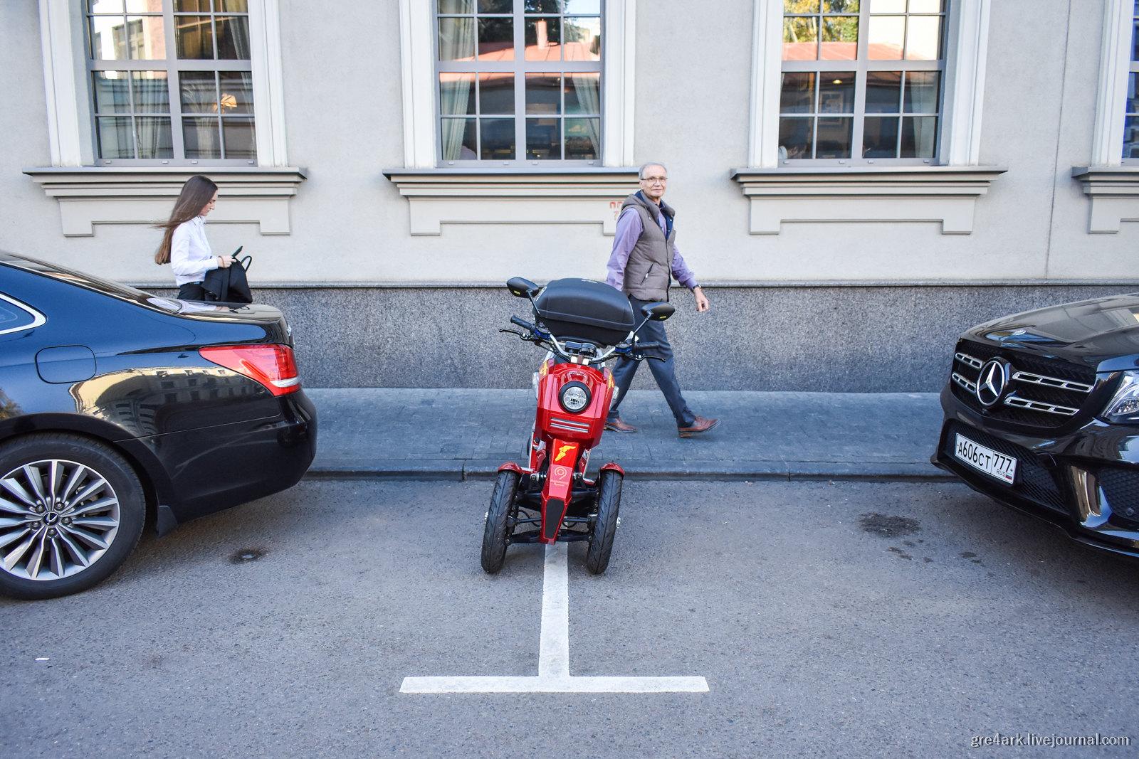 Новая мобильность наступает!