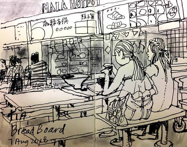 180807_TemasekPoly