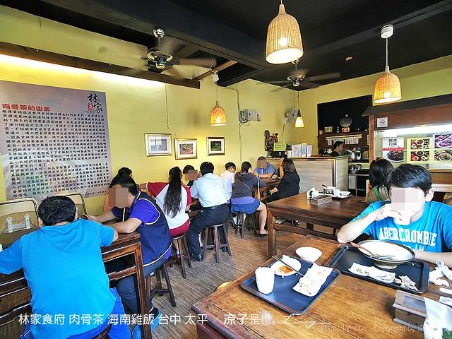 林家食府 肉骨茶 海南雞飯 台中 太平 1