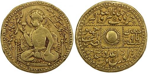 Album Auction 32 Lot 1866