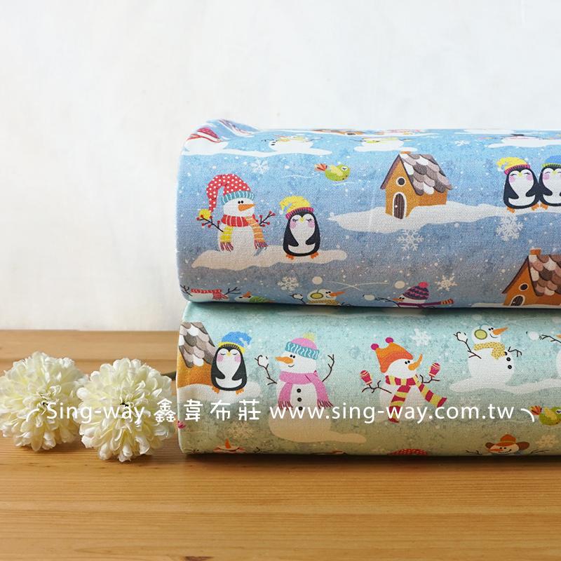 獨家新款 雪人玩耍 企鵝 冬季下雪 手工藝DIY布料 CA1290038
