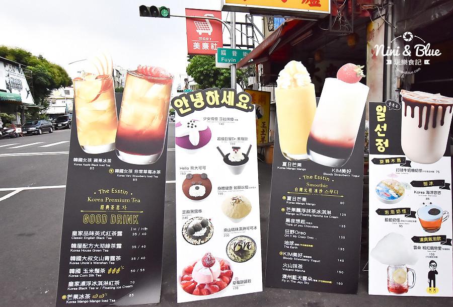 壹善亭 台中網美 冰品 中華夜市 美食01