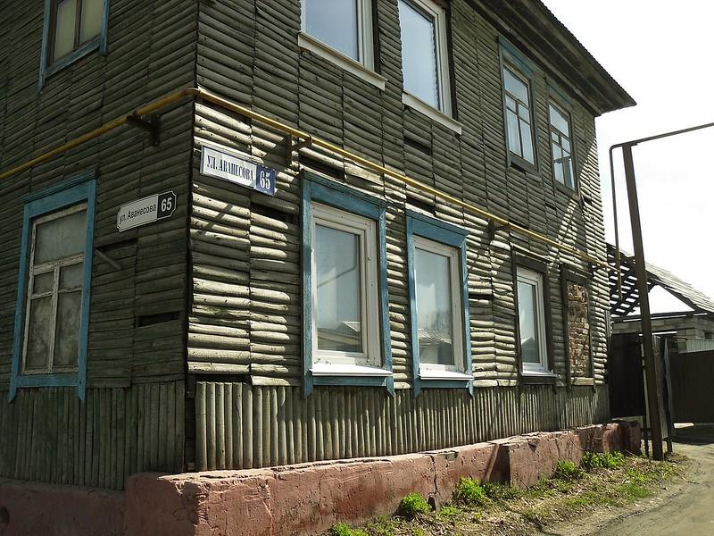 Барнаул, улица Аванесова № 65.