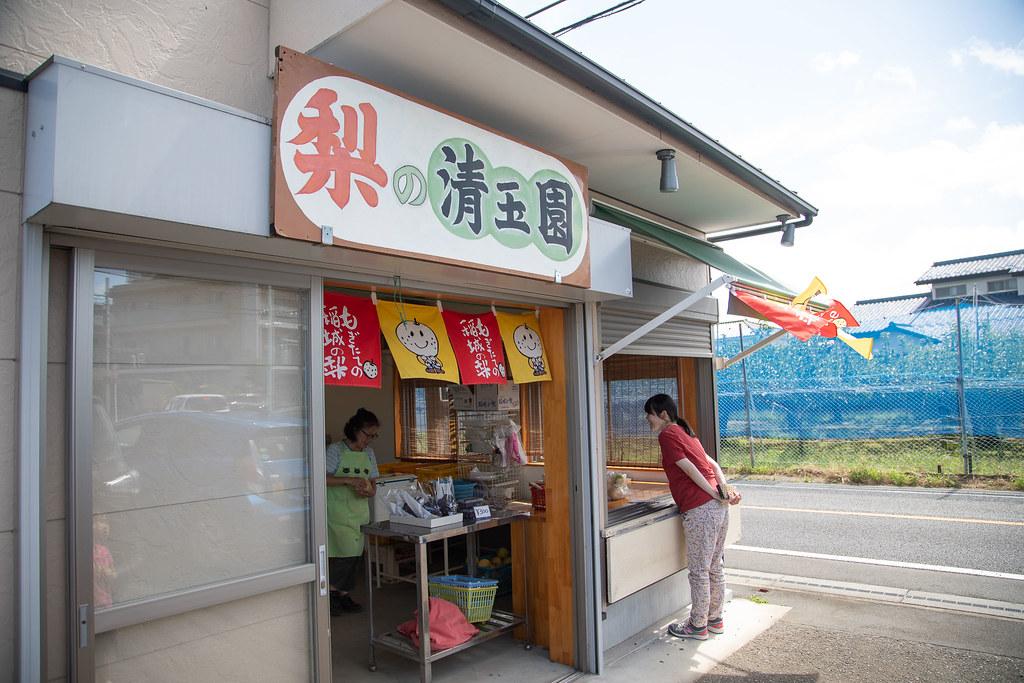 INAGI_seigyokuen-22