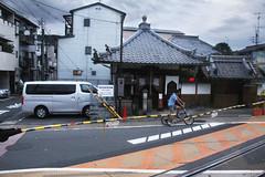 Nara - Kyoto ride