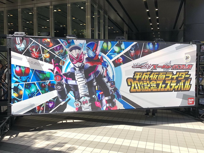 20th Heisei Kamen Rider Series_01