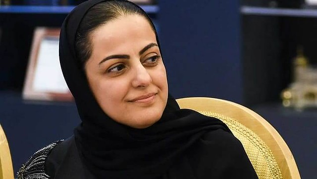 3429 Rania Nashar, the first female CEO of any Saudi Commercial Bank 01