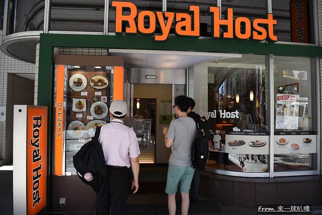 ロイヤルホスト 浅草店-Royal Host Asakusa01