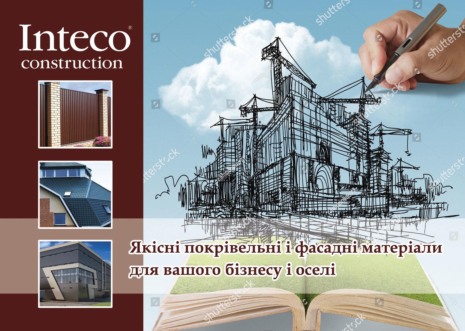 (01) Kalend Inteco 01 verh 01