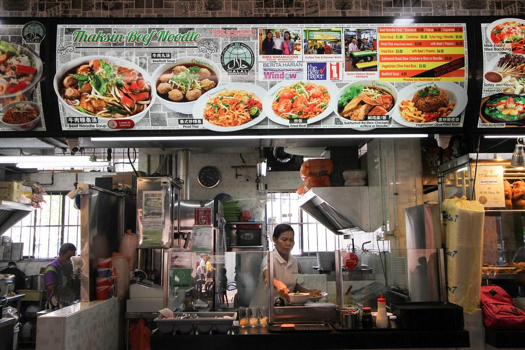 Thaksin Beef Noodle IMG_0276
