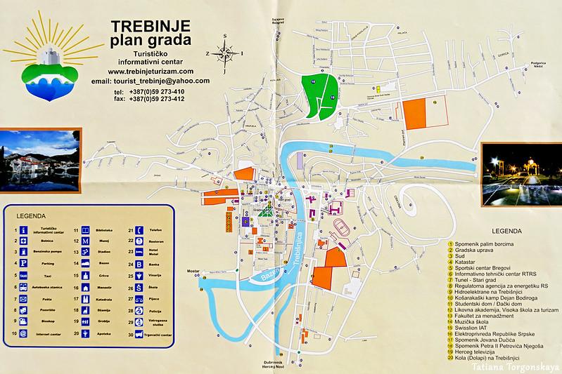 Туристическая карта города Требине