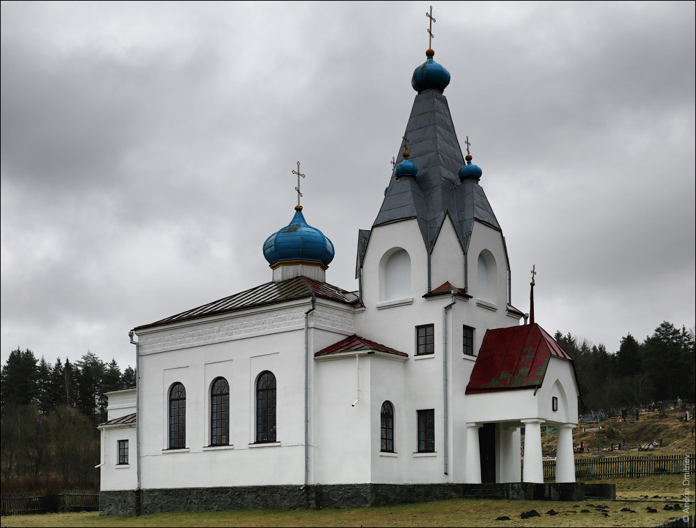 Дольная Рута, Беларусь