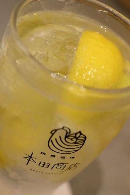 【本田商店のこだわり塩】フローズン塩レモンサワー