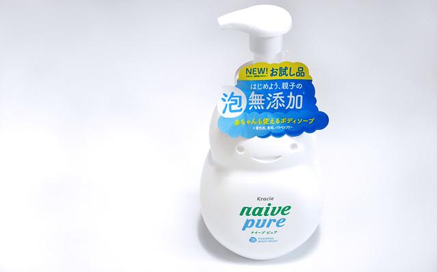 クラシエ ナイーブピュア 赤ちゃん 石鹸 お風呂