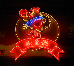 Neon 'fighting chicken' lights up the night in Kuala Lumpur, Malaysia