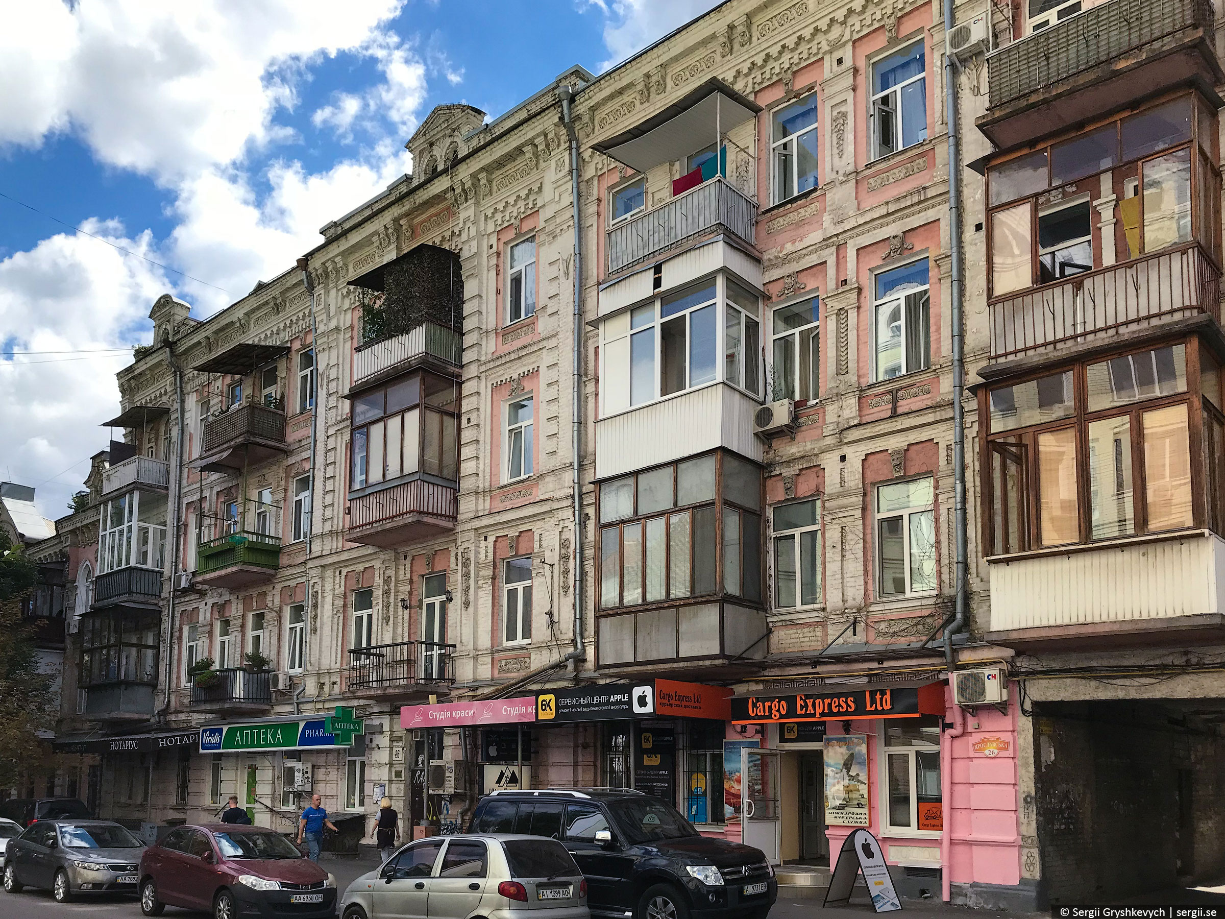 kyiv-ukraine-2018-50