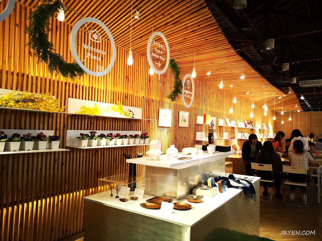 文青咖啡廳
