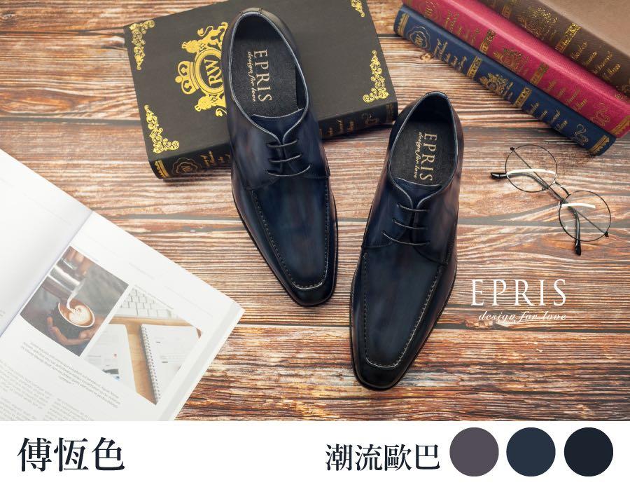 小尺碼皮鞋