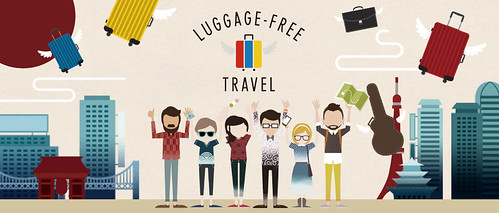 luggage_free_travel