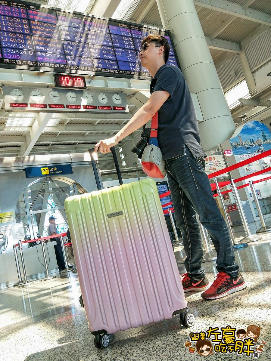 團購Flexflow法國行李箱-5