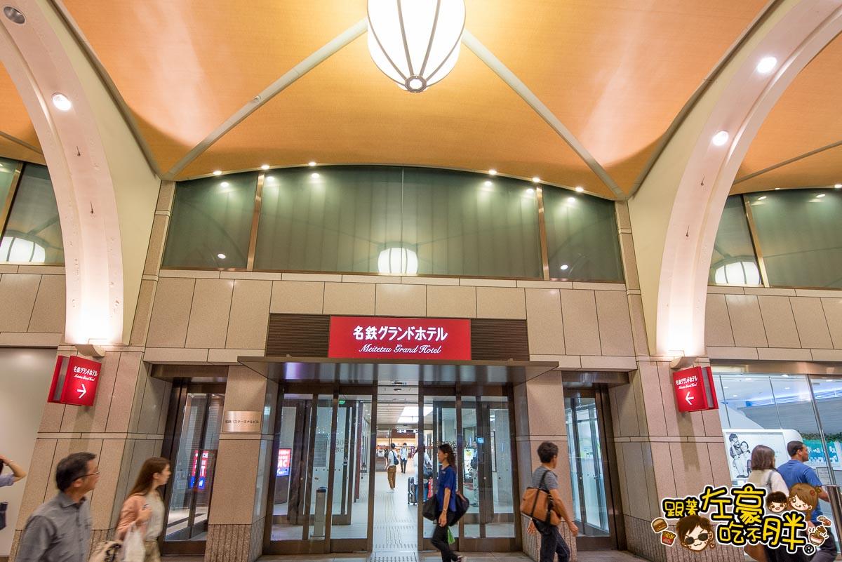 名鐵格蘭飯店(Meitetsu Grand Hotel)--3