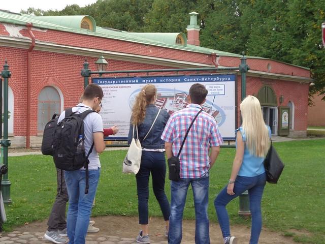 В ВШМ СПбГУ состоялся CEMS Block Seminar