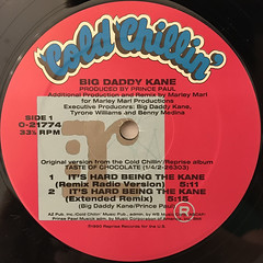 BIG DADDY KANE:IT'S HARD BEING THE KANE(LABEL SIDE-A)