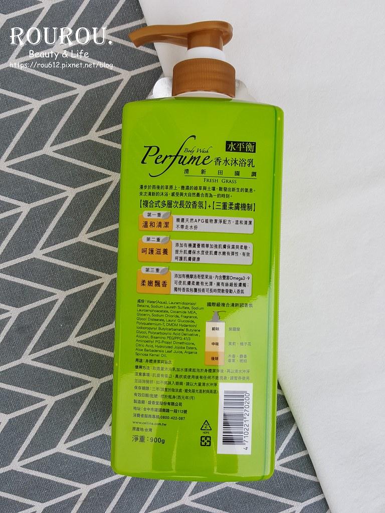 雪芙蘭水平衡沐浴乳&洗髮精3