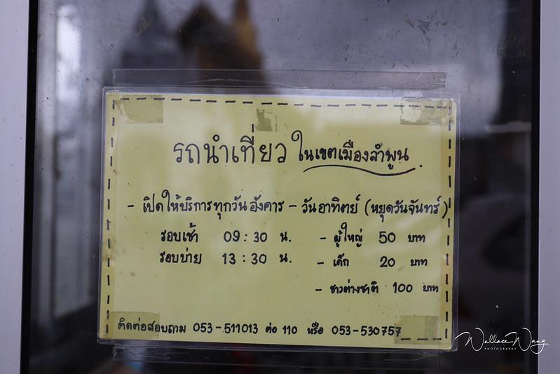 IMG_1863