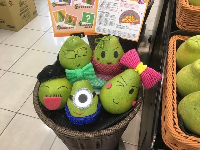 在超市看到店員認真做的柚子,給各位需要設計柚子的爸媽參考XDDDDDD