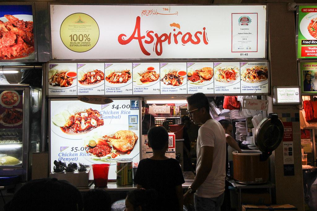 阿斯皮拉西鸡饭