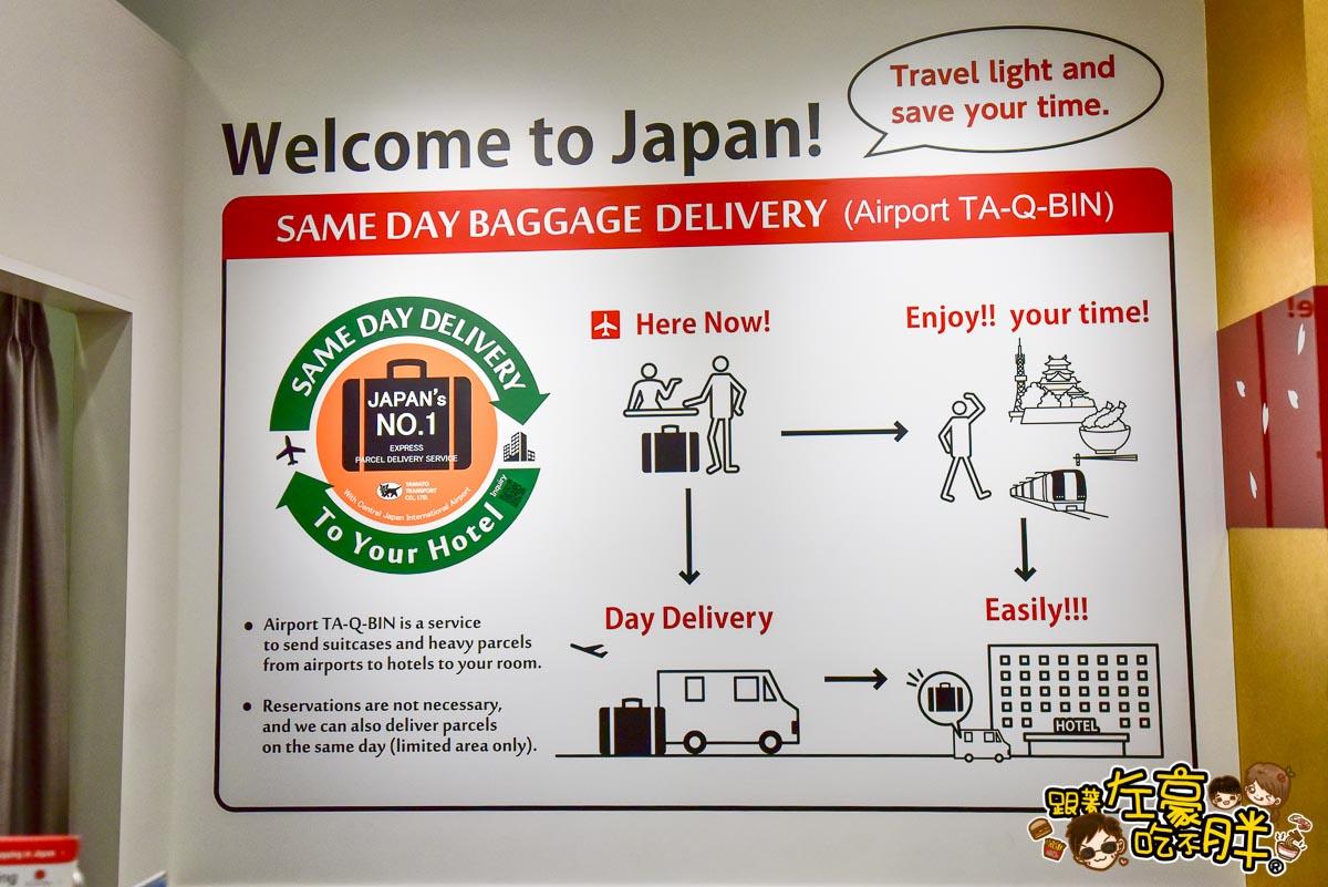 日本名古屋中部國際機場-70