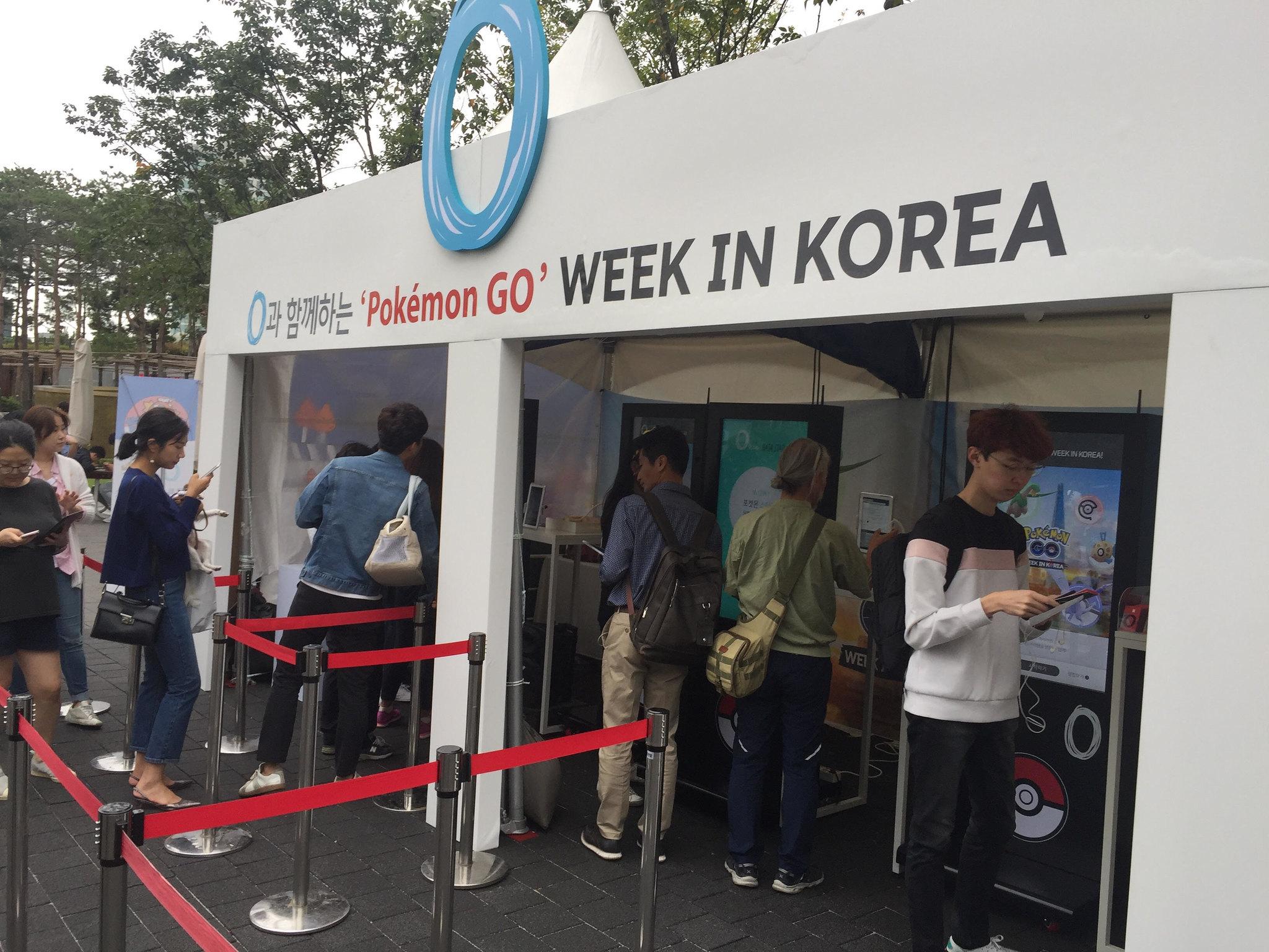 keb_hana_bank_and_sk_telecom_pokemon_go_week_at_pokemon_fest_2018_stations