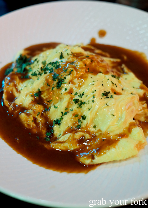 Lava omurice at Bang Bang Japanese Izakaya Bar in Steam Mill and Darling Square Sydney