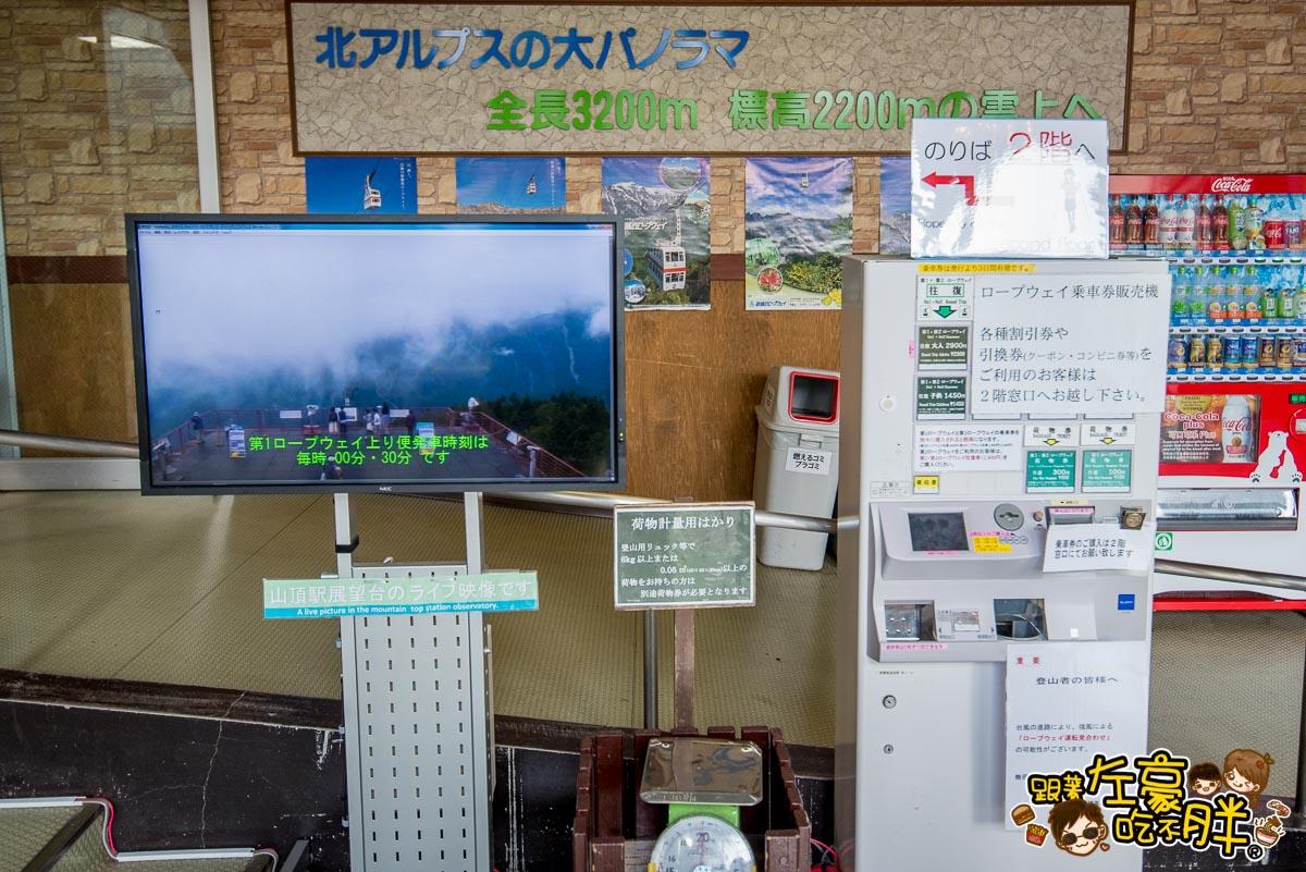 日本名古屋新穗高高空纜車(昇龍道票卷)-3