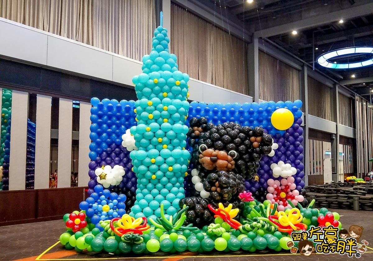 新光三越高雄左營店-環遊世界村創意氣球展-18