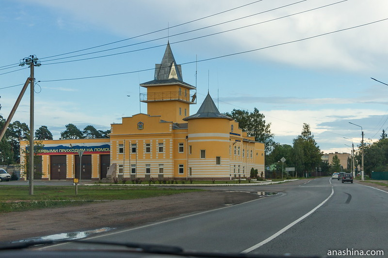 Здание МЧС, Приозерск