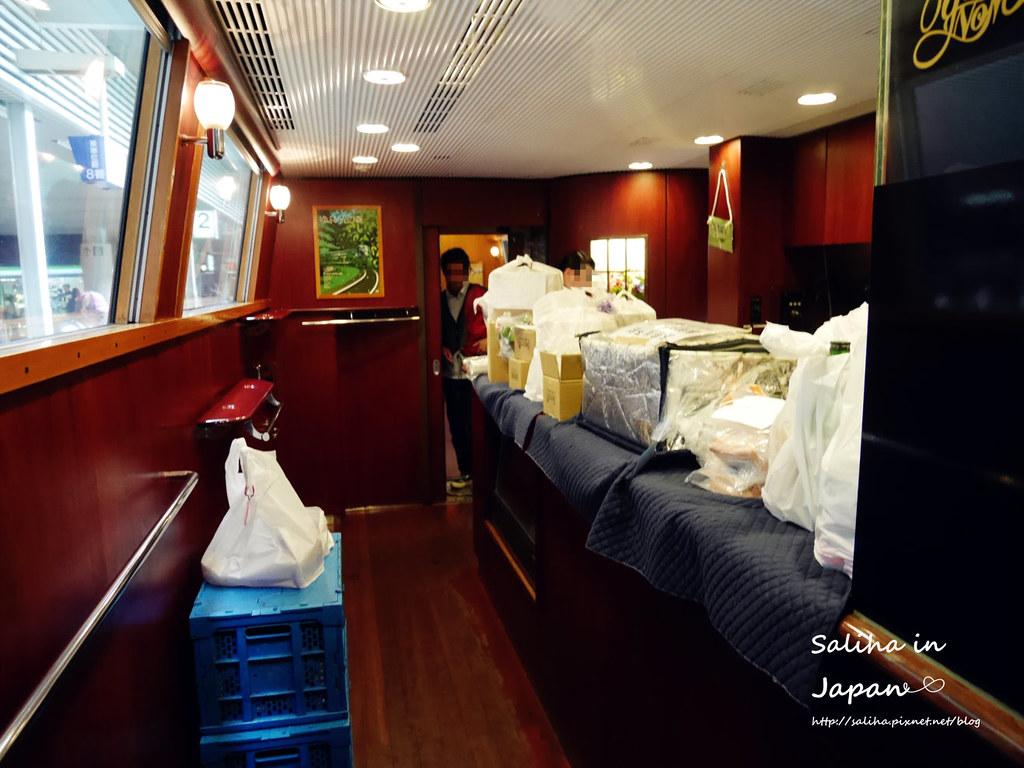 日本九州由布院之森小倉站 (4)
