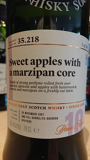 SMWS 35.218 - Sweet apples with a marzipan core