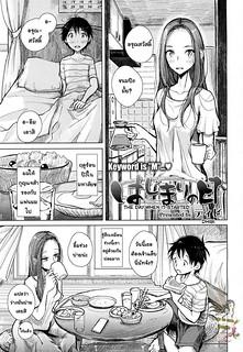 พี่ซาดิสม์ น้องมาโซ – [Dhibi] Hajimari no Hi The Day When it Started (Girls forM Vol. 15)