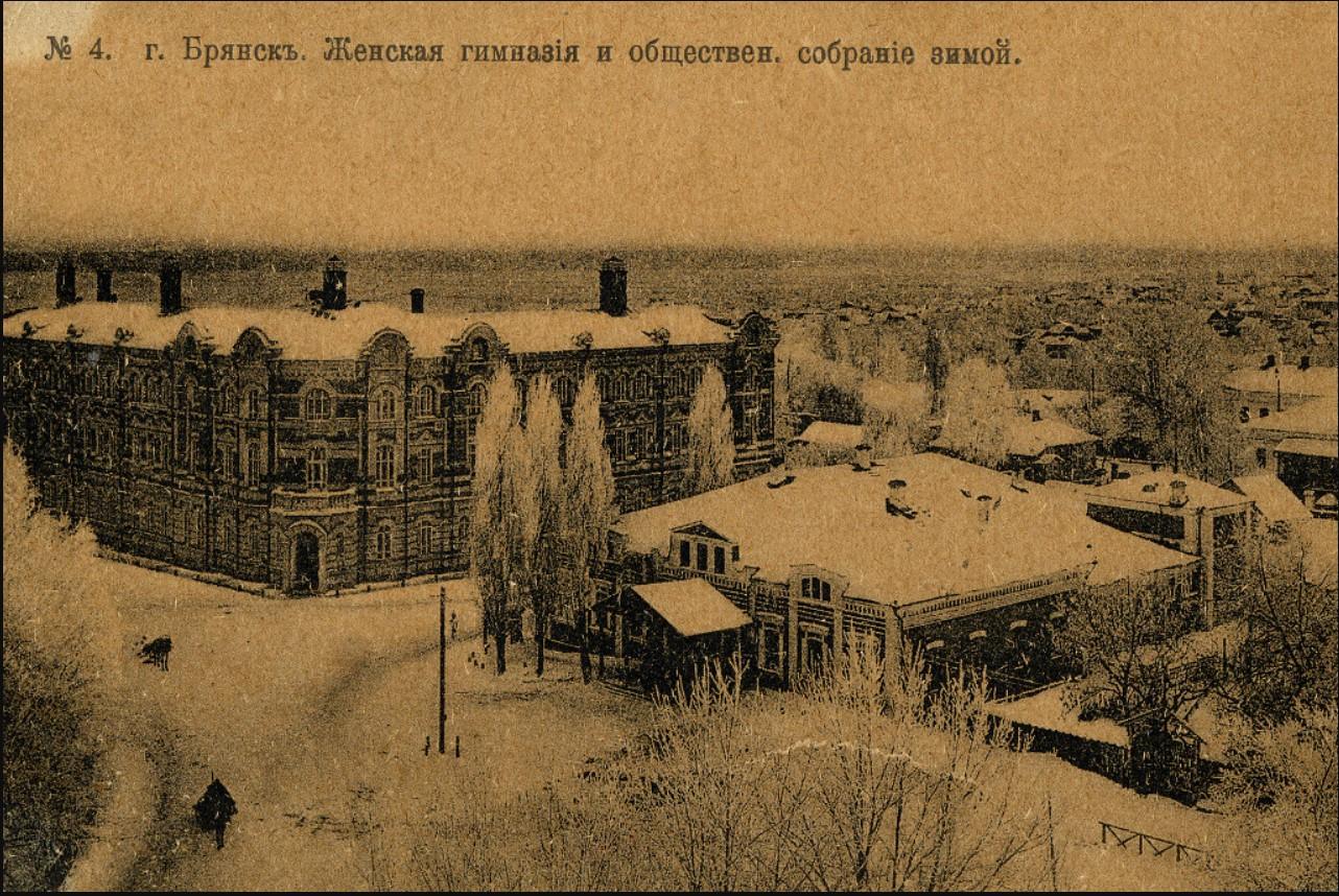 Женская гимназия и Общественное собрание зимой