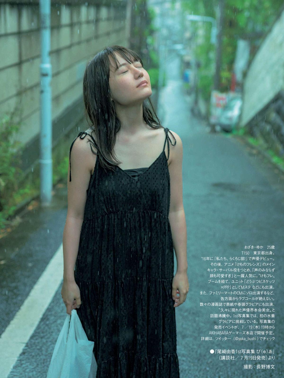 尾崎由香の画像 p1_32