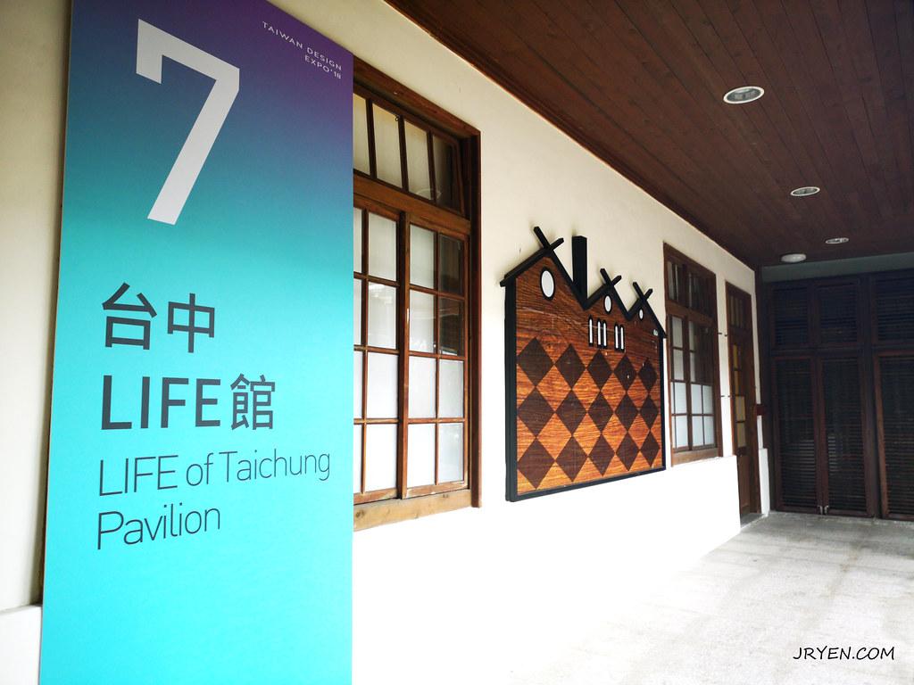 台中LIFE館