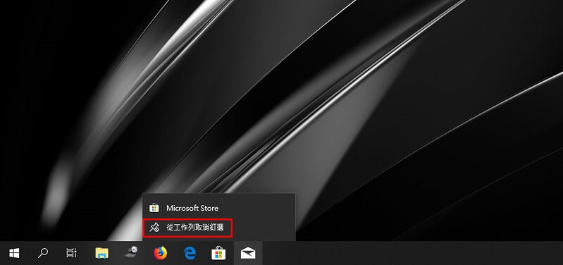 vaio-s13-fix-pinned-items-taskbar_02