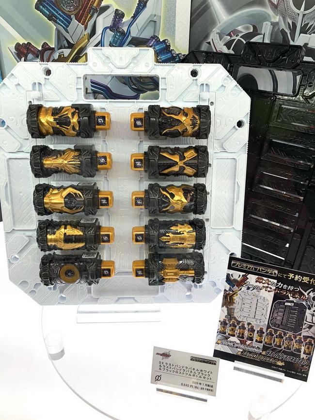 20th Heisei Kamen Rider Series_24